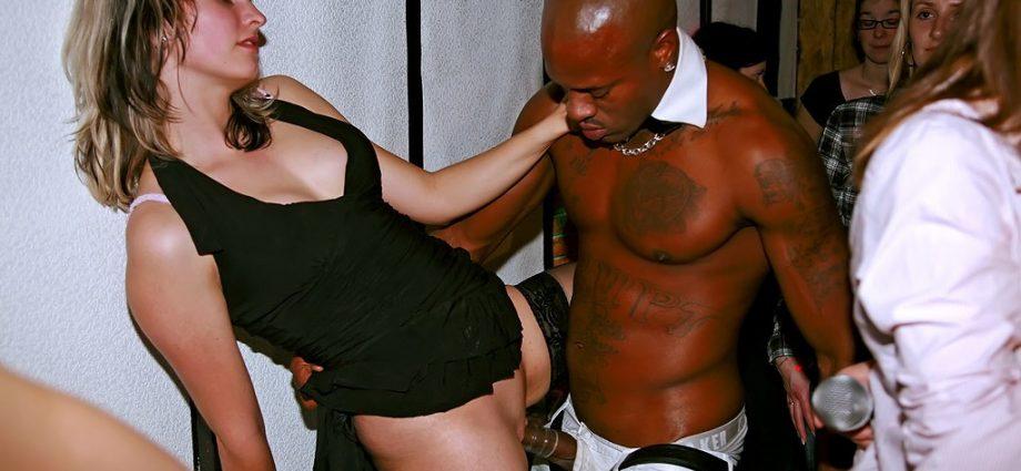 Woman vaginal orgasm